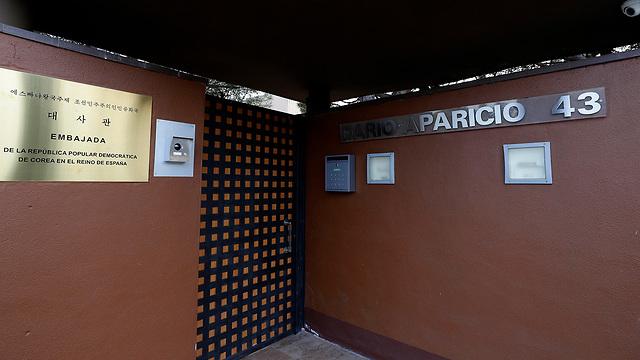 שגרירות צפון קוריאה ב מדריד ספרד (צילום: AP)