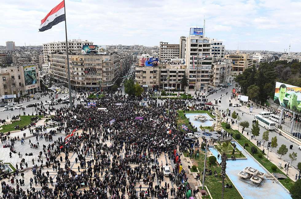 Syrians in Aleppo protest Trump's declaration on the Golan Heights (Photo: AFP)