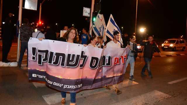 Gaza border residents protest on Tuesday evening (Photo: Avi Rokah) (Photo: Avi Roccah)