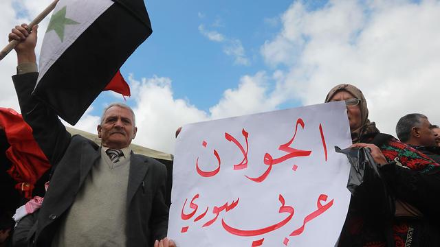 """""""Golan is Syrian Arab"""""""