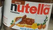 """Из продажи в Израиле может исчезнуть шоколадная паста """"Нутелла"""""""