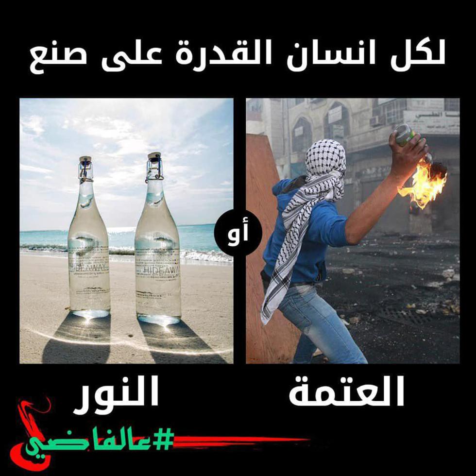 """Кампания """"Остановить ХАМАС"""""""