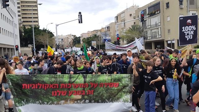 המצעד בתל אביב (צילום: החברה להגנת הטבע)