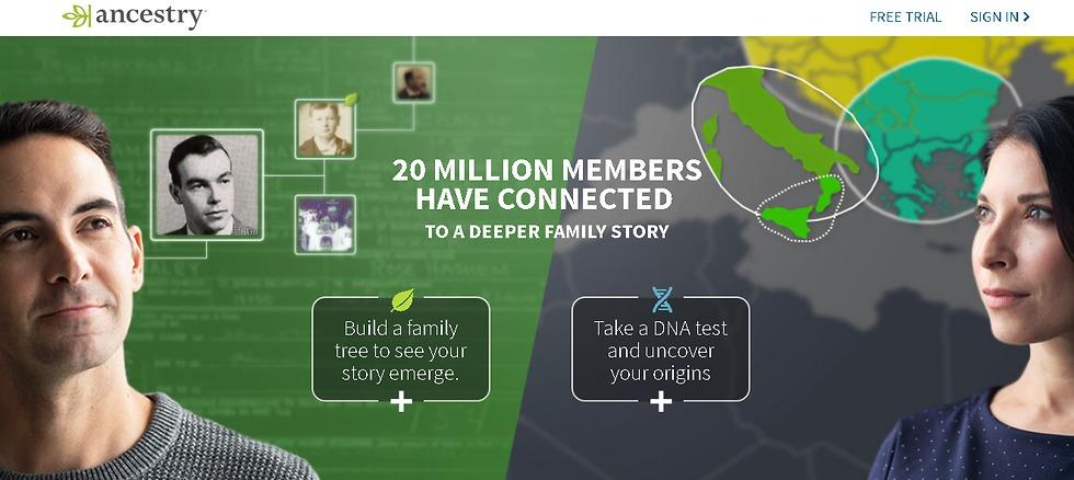 ערכת בדיקת DNA (צילום מסך)