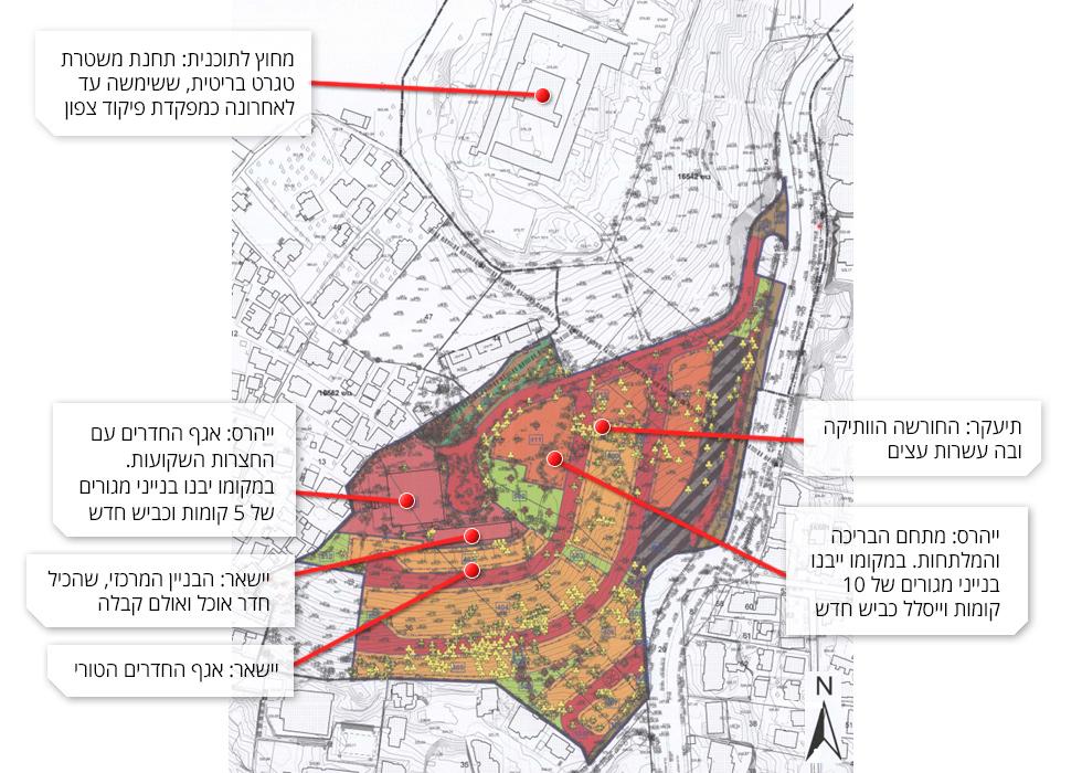 הנה משמעות התוכנית: שינוי דרמטי במתחם בית ההבראה ''שפרינצק'' (מתוך mavat.moin.gov.il)