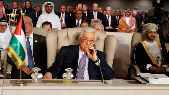 Arab League meeting, Tunisia (Photo: Reuters)