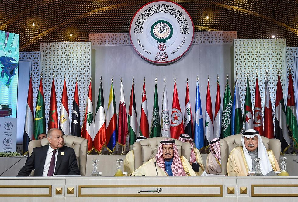 ועידת הליגה הערבית בטוניסיה  (צילום: AP)