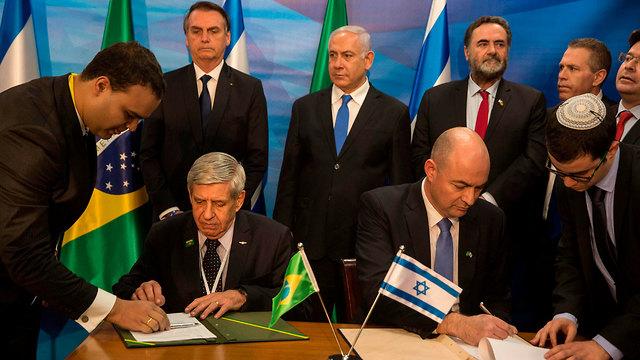 Signing trade deals