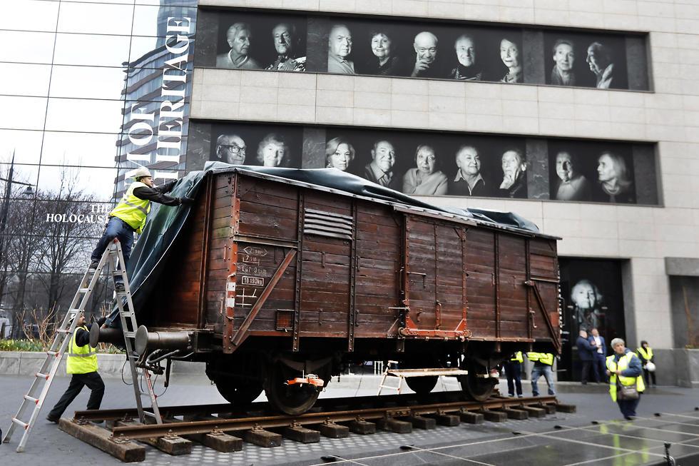 Nazi era train car