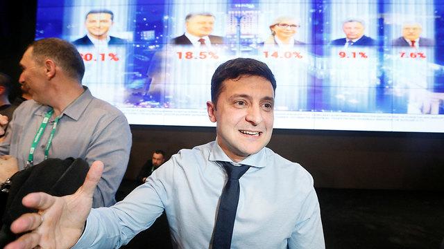 Volodymyr Zelenskiy (Photo: Reuters)