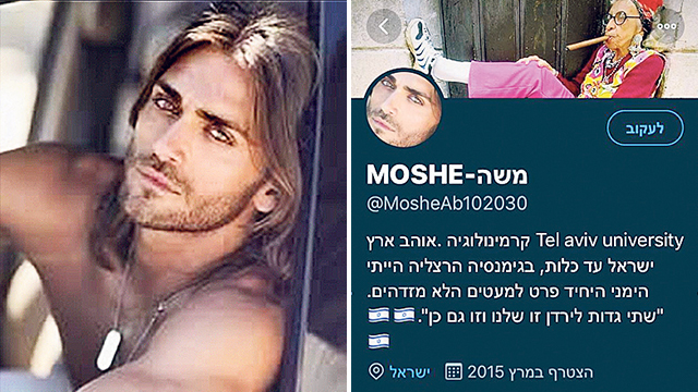 The account claiming to be run by Moshe with the face of a Greek model