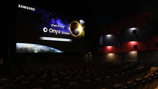 מסך ה-Onyx בסינמה סיטי גלילות (צילום: רפי דלויה)