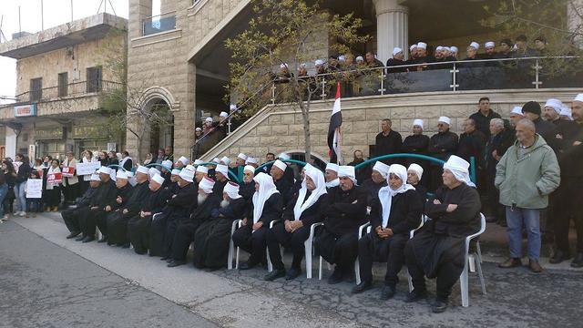 Митинг друзов в Мадждаль-Шамсе
