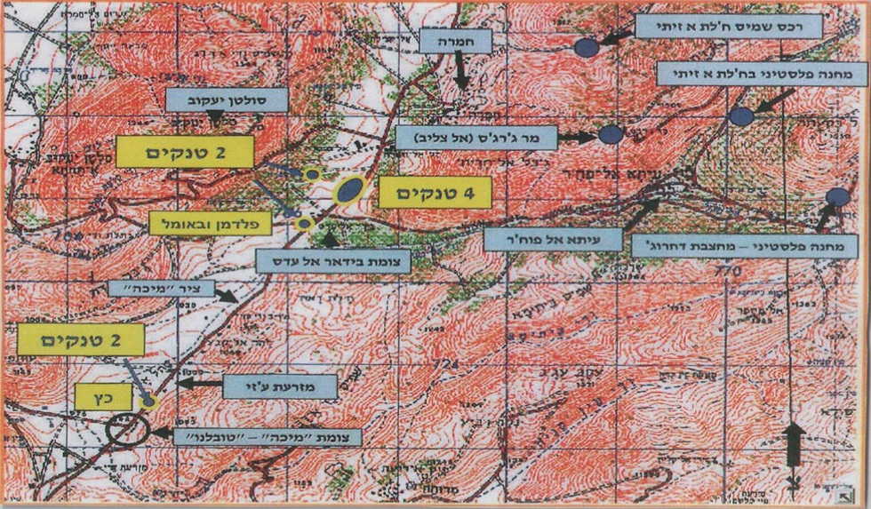 מפות ותצ