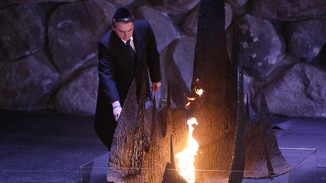Brazilian President at Yad Vashem (Photo: AFP)