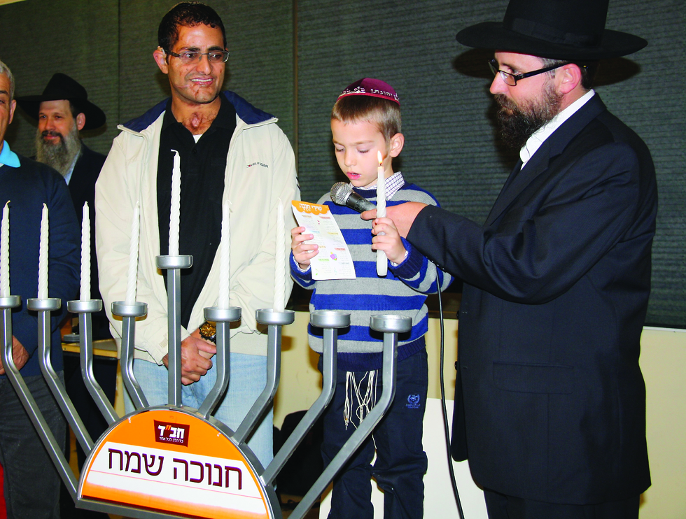Celebrating Hanukkah with Chabad (Photo: Chabad Youth Organization)