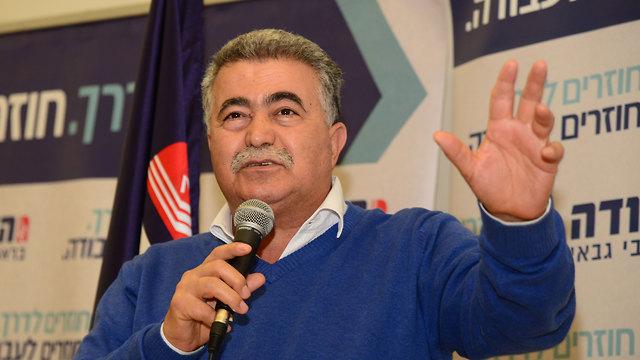 כנס של מפלגת העבודה בבאר שבע  (צילום: הרצל יוסף )