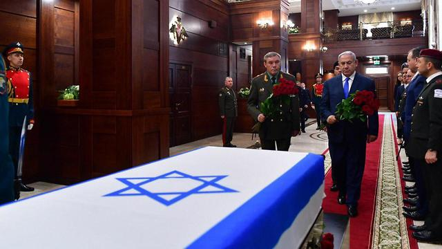 Prime Minister Benjamin Netanyahu at a memorial service for Zachary Baumel in Moscow (Photo: GPO)