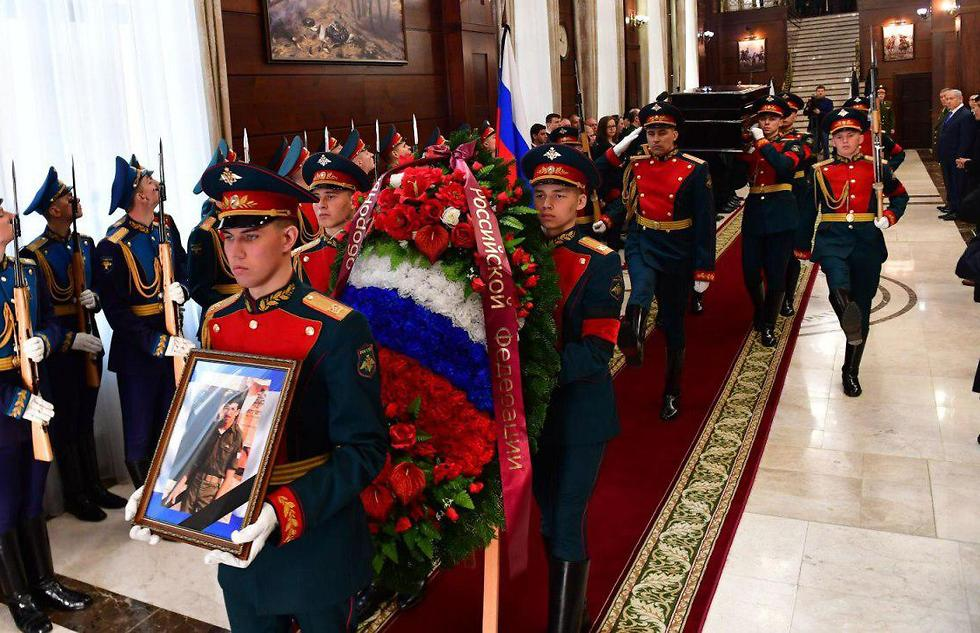 Ceremony in Russian Defense Ministry where Baumel's body was officially returned  (Photo: GPO)