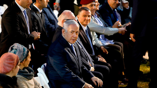 Prime Minister Netanyahu attends the funeral (Photo: AFP)