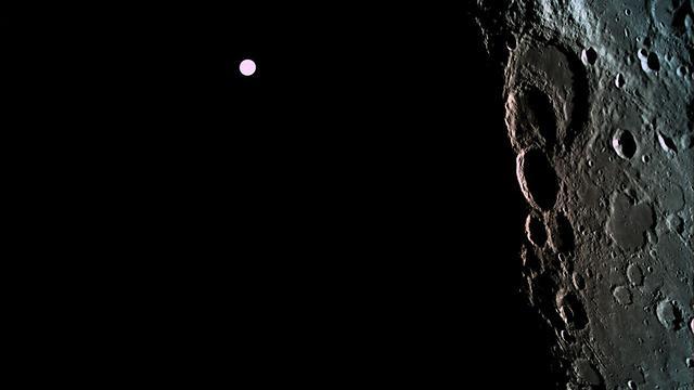 """Снимок темной стороны Луны. Фото: """"Берешит"""""""