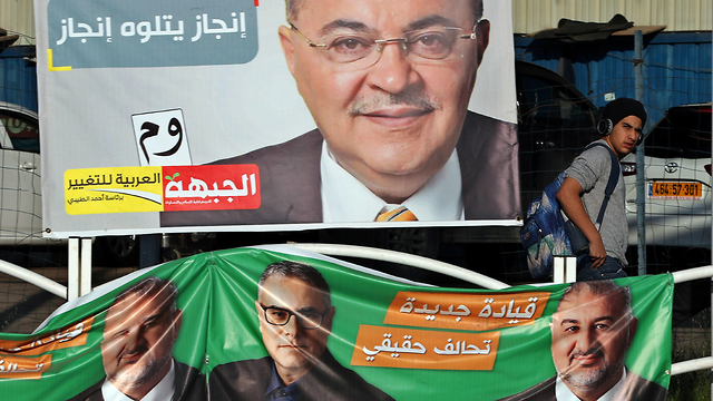 Campaigning in the Arab sector 2019 (Photo: Reuters)