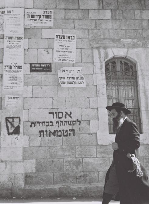 """1965: מאה שערים, ירושלים (צילום: משה פרידן, לע""""מ)"""