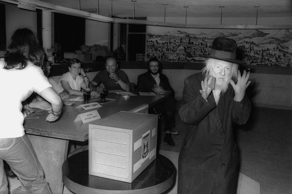 """1981: יהודי חרדי מצביע לכנסת העשירית (צילום: חנניה הרמן, לע""""מ)"""