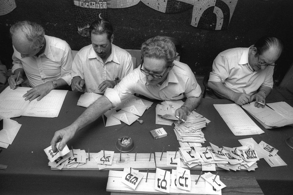 """1977: ועדת קלפי בתל אביב סופרת את הקולות בתום יום הבחירות לכנסת התשיעית (צילום: יעקב סער, לע""""מ)"""