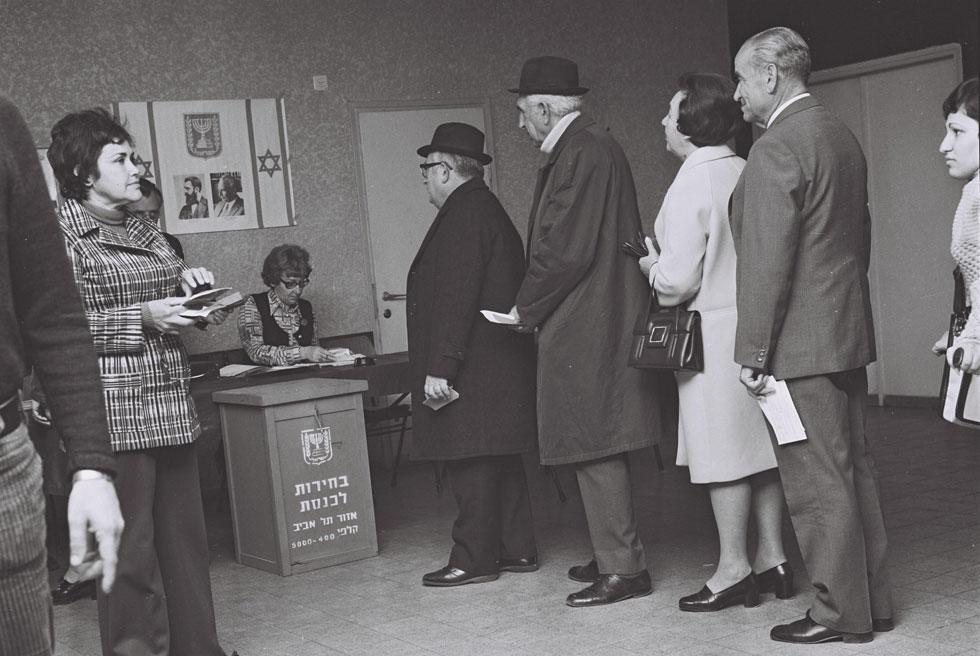 """1973: תושבי תל אביב עומדים בתור כדי לממש את זכותם הדמוקרטית בבחירות לכנסת השמינית (צילום: יעקב סער, לע""""מ)"""