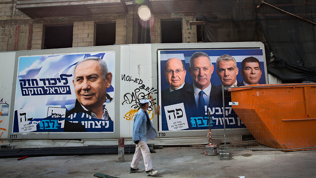 Election campaign posters in Tel Aviv (Photo: Associated Press)