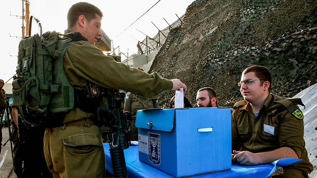 Troops on Gaza border cast their ballots (Photo: AFP)