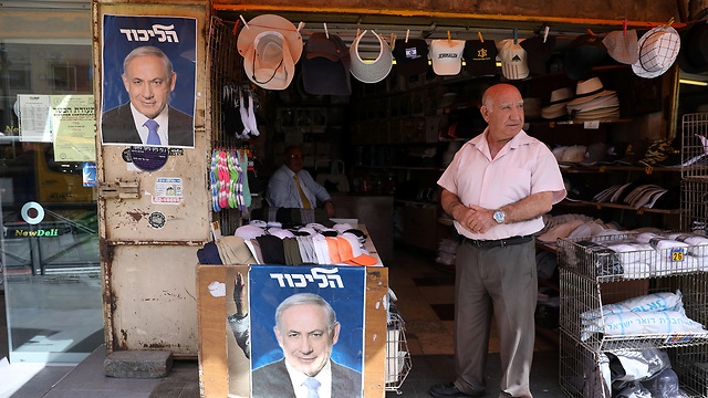 A market stall in Jerusalem with signs supporting the Likud Party (Photo: EPA)
