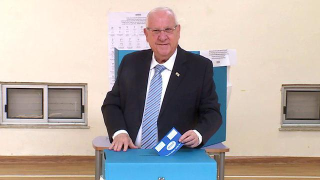 Rivlin at the polling station (Photo: GPO)