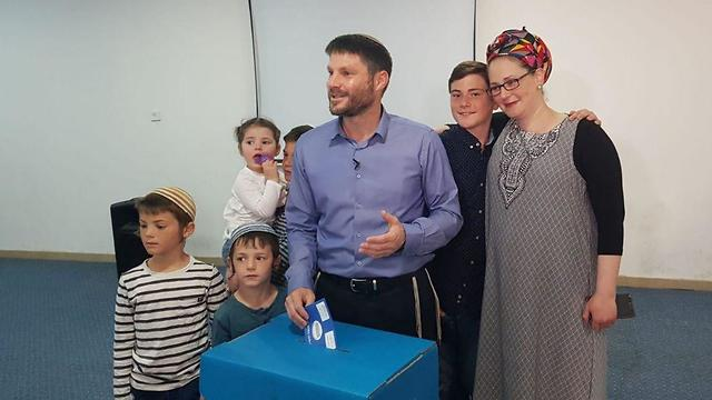 MK Bezalel Smotrich and his family voting in April 2019 elections