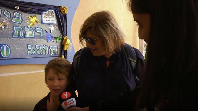 Dale and her grandson (Photo: Shamir Elbaz)