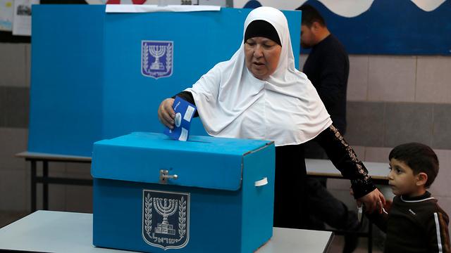 Голосование в арабском секторе. Фото: ЕРА (Photo: EPA)