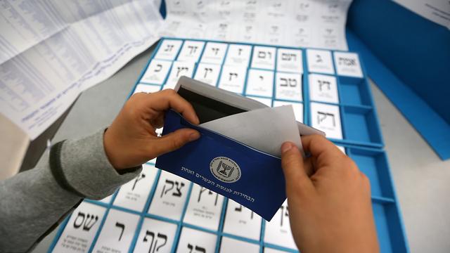 Voting gets underway in Jerusalem (Photo: Gil Yohanan)