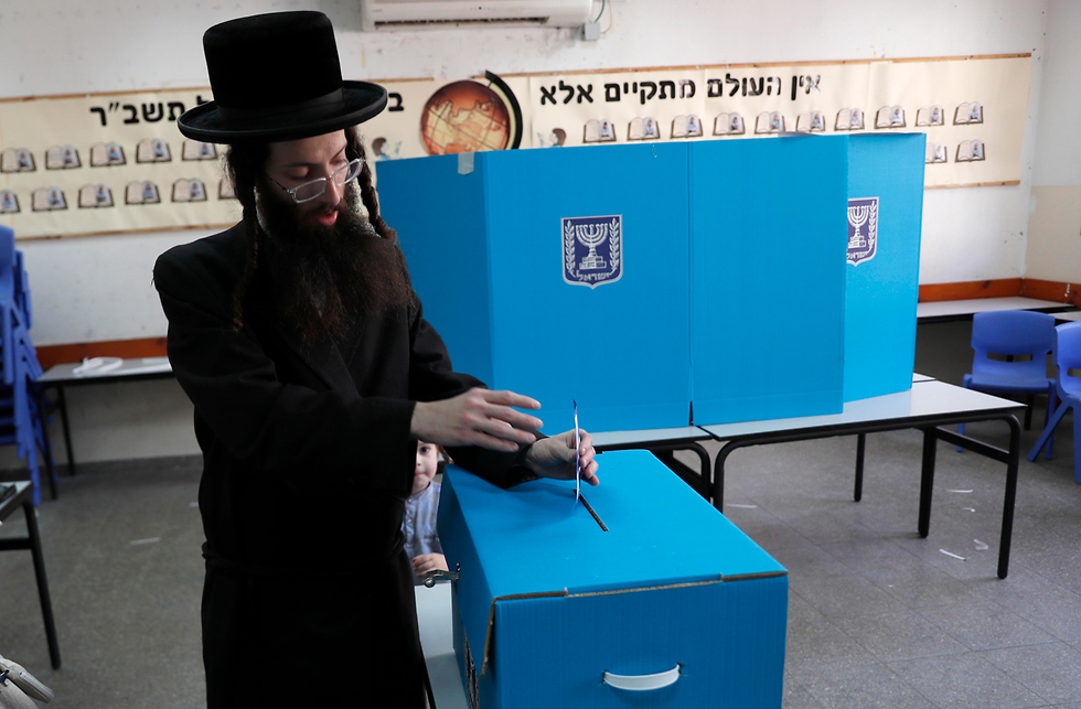 Ultra-Orthodox polling station (Photo: EPA) (צילום: EPA)
