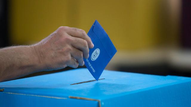 Israeli paper voting (Photo: AP)