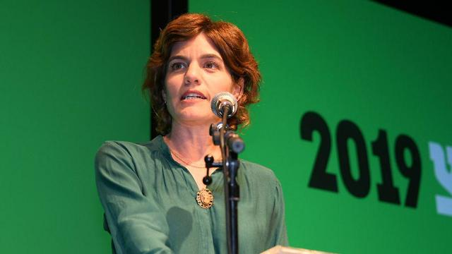 Meretz Chairwoman Tamar Zandberg (Photo: Yair Sagi)