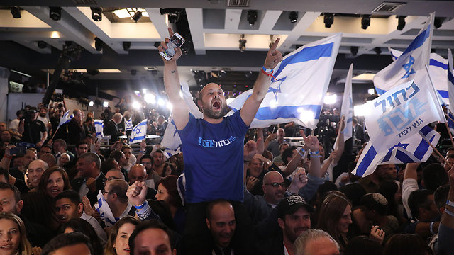 Blue and White Party supporters (Photo: EPA)