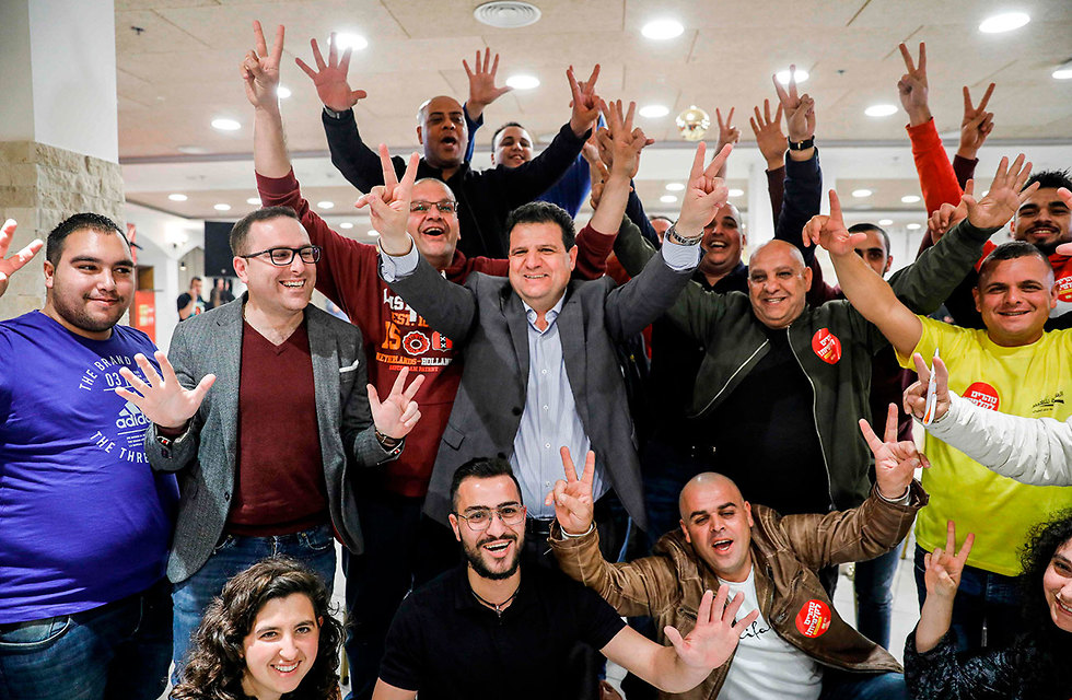 Hadash-Ta'al leader  Ayman Odeh with his supporters (Photo: AFP)