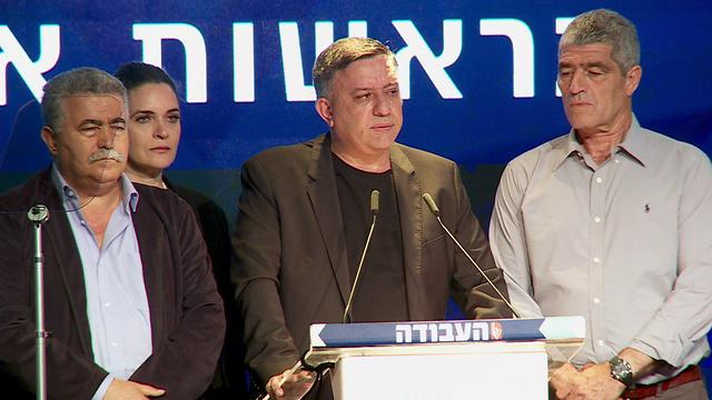Gabbay relaying his disappointment at the results (Photo: Hagi Dekel)