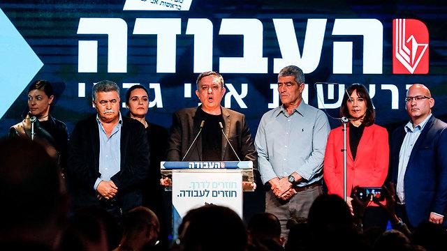 Labor Mks on center stage (Photo: AFP)