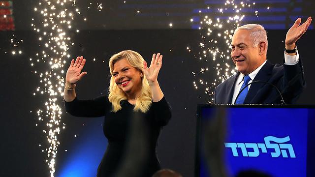 Benjamin and Sara Netanyahu celebrating Likud win (Photo: Reuters)