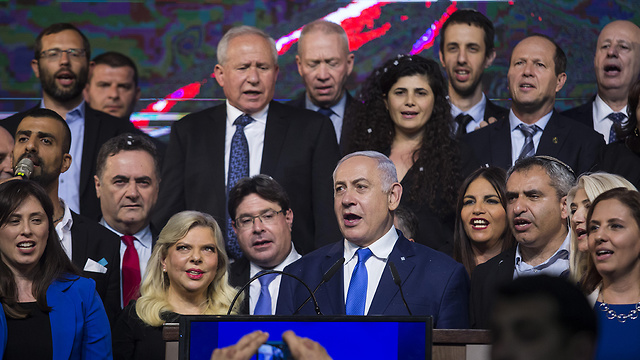 Likud celebration after 2019 election (Photo: Getty Images)