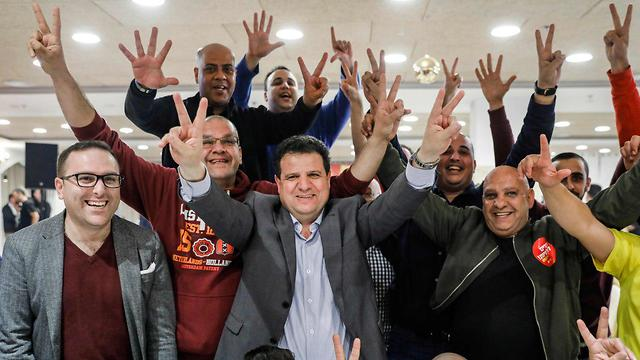 Ayman Odeh, leader of the Arab Hadash Party celebrating at party headquarters (Photo: AFP)