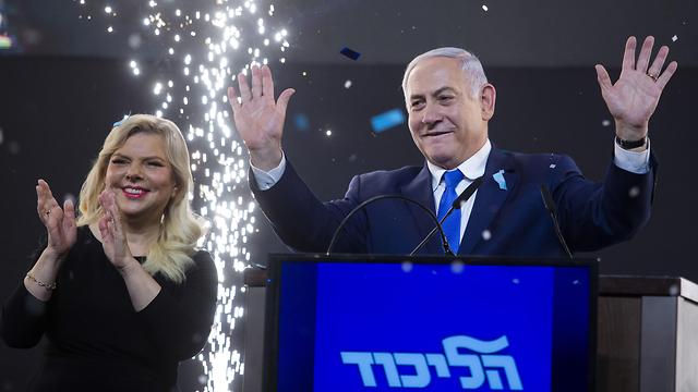 Benjamin and Sara Netanyahu (Photo: Getty Images)