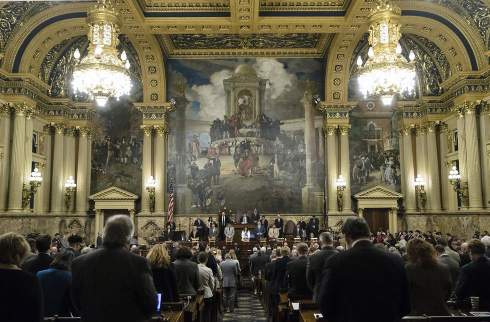 Pennsylvania assembly joint session for Pittsburgh victims